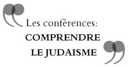 les conférences comprendre le judaïsme