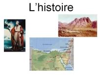 presentation histoire judaisme interventions scolaires